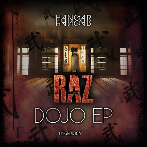 Raz альбом Dojo EP