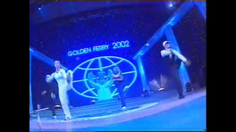 URBANS В ритме электро 2001 2002