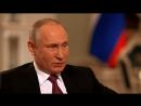 Канал Россия покажет нашумевший фильм Андрея Кондрашова Путин !