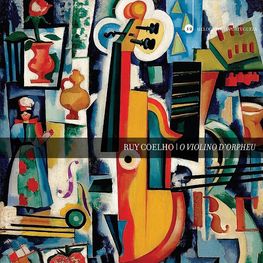 Alexander Stewart альбом Ruy Coelho | O violino d'Orpheu