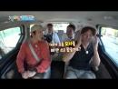 180114 KBS 2 Days 1 Night Season 3 EP 523 3