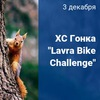 Lavra Bike Challenge