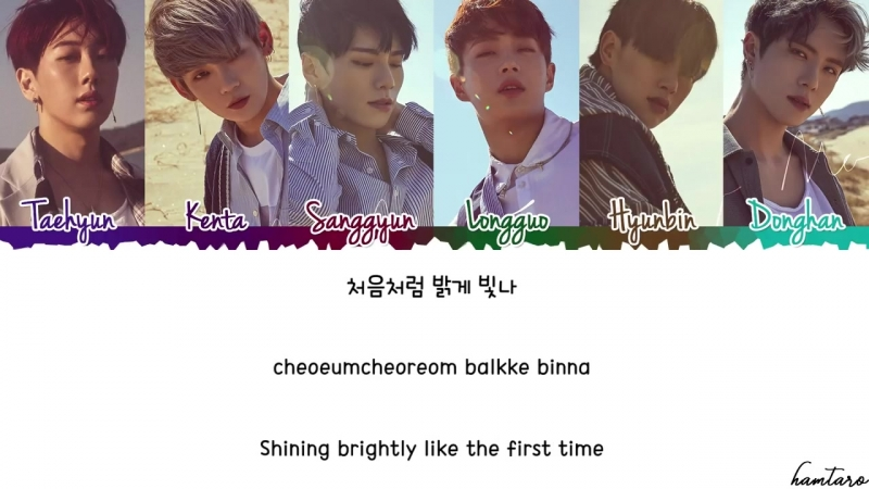 JBJ (제이비제이) - ☆☆ (Be Joyful) Lyrics [Color Coded_Han_Rom_Eng]