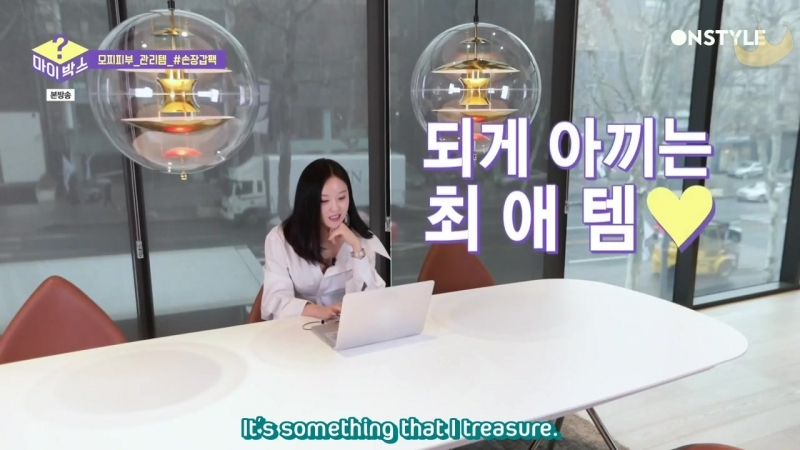 [ENG SUB] 180416 OnStyle - My Box - EP 4 (Hyomin)