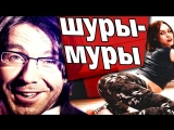 DISS FOR MALAKHOV НОВАЯ ДИАНА ШУРЫГИНА АНГЕЛИНА ЛЕБЕДЕВА