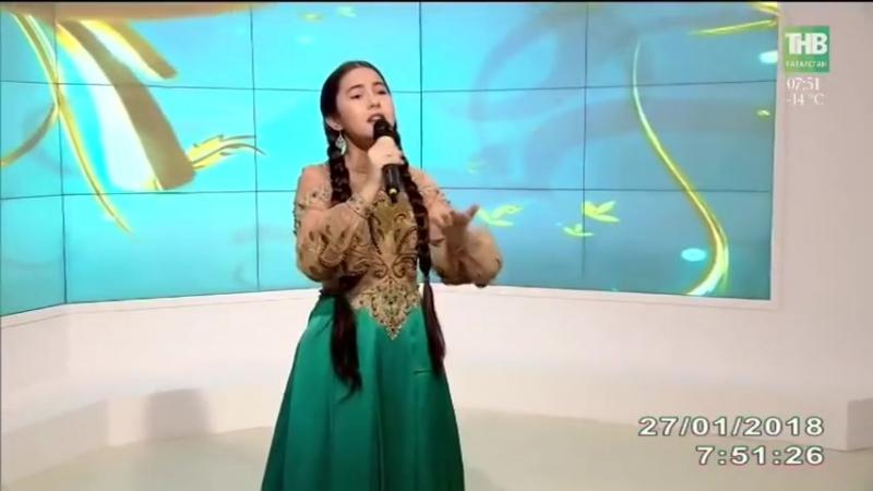 Саида Мухаметзянова - Тормыш тузаны
