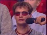 (staroetv.su) Большая стирка (Первый канал, 20.02.2003) Фрагмент