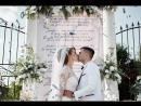 Pilipchuk's wedding