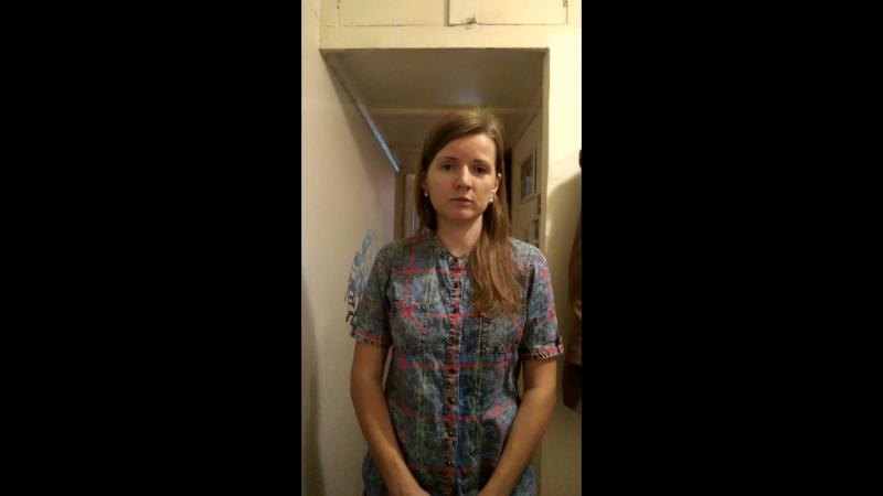 Public Speaking - Week6_Сопереживание