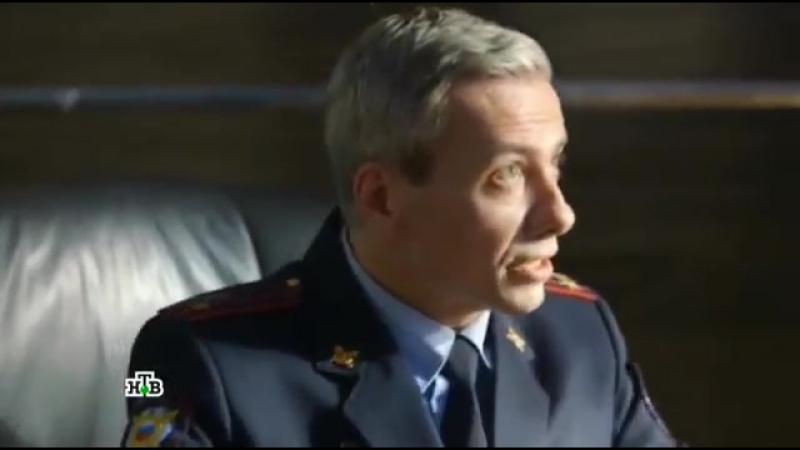 Ментовские войны 11 сезон 1 серия 2017 Криминал детектив фильм сериал