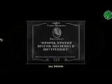 BioShock Infinite (коноскоп 2)