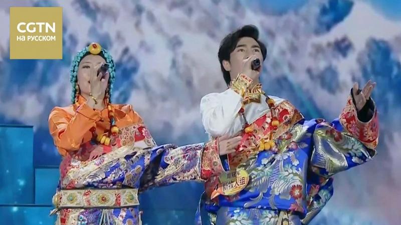 В китайской песне Джомолунгма поется о самой высокой вершине мира