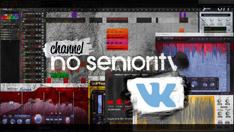 [BMC] no seniority 7