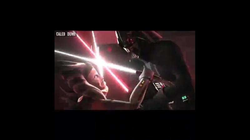 Anakin-Vader × Ahsoka Tano vine