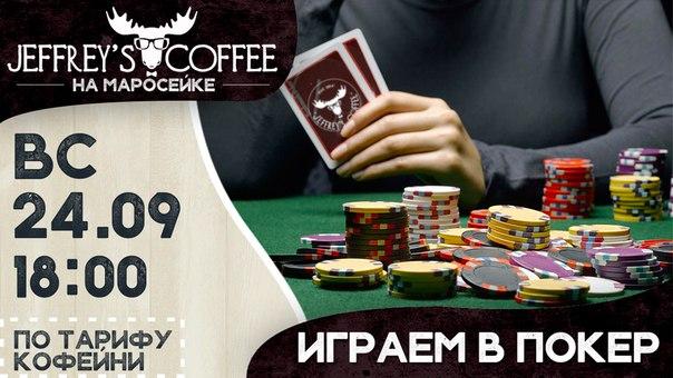 Архив стртегов в казино санкт-петербурга и области когда закроют игровые автоматы в татарстане