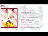 Vijethalu 1989 Telugu Movie Songs Jukebox Kamal Hasan, Prabhu, Amala, Rajani, Ku