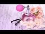 Что такое парфюмерия Самые красивые и знаменитые ароматы мира Парфюмерная энциклопедия