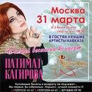 Art-Narsis Moscow-City фото #19