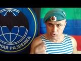 Дагестанский десатник из ВДВ, против Путина.mp4