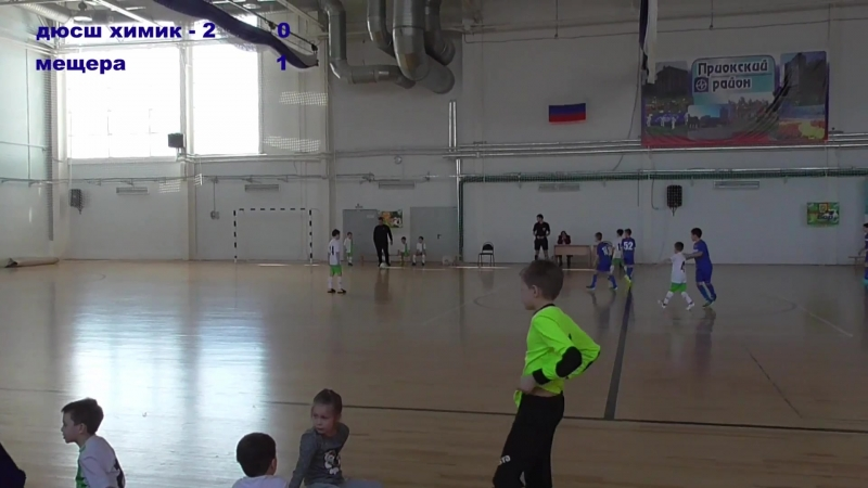 ЧО по мини-футболу Первый тайм. Химик-2 - Мещера 1-5. 17.03.2018