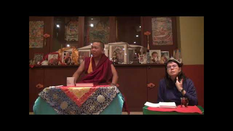 Как интегрировать ламрим в повседневную жизнь — геше Джампа Дакпа — 27.09.2017