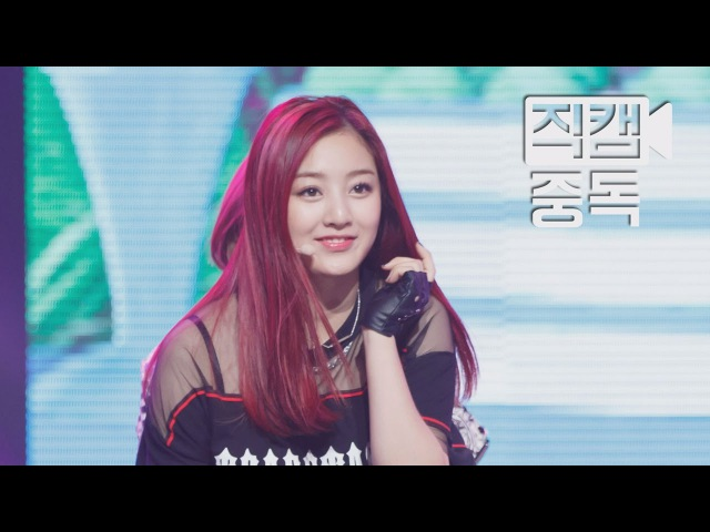[Fancam] Jihyo of TWICE(트와이스 지효) Like OOH-AHH(OOH-AHH하게) @M COUNTDOWN_151029 EP.84