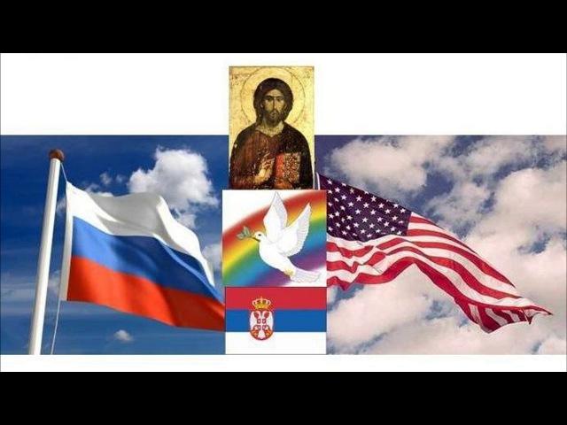 Za mir i neutralnost Srbije, i dva teksta, predsedniku Vucicu i gradjanima - Vlada J.
