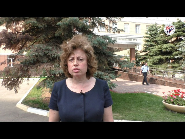 Комментарий адвоката Международного Центра Рерихов по итогам судебного заседа ...