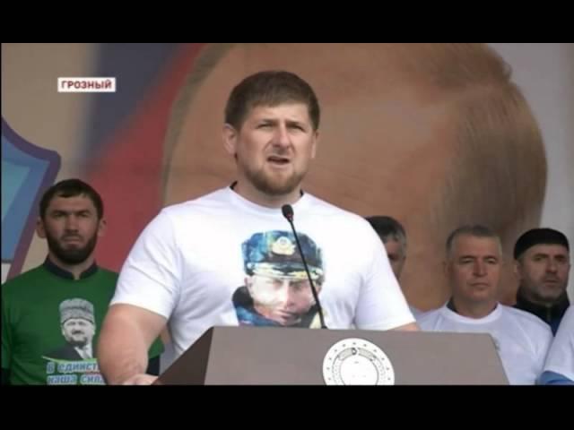 Чечня: ЯРКАЯ речь Кадырова на дне рождения Путина. 2014. Чечня, Кадыров, Путин