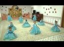 Танец Капельки МАУДО Детский сад №1 г Ялуторовска