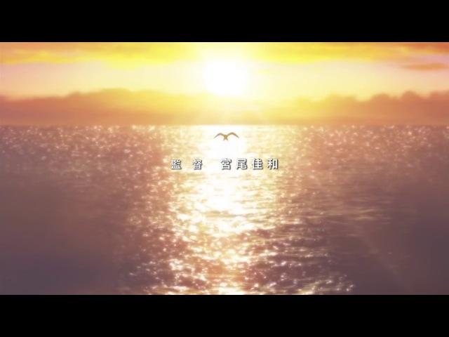 Маги:Приключение Синбада - 5 серия