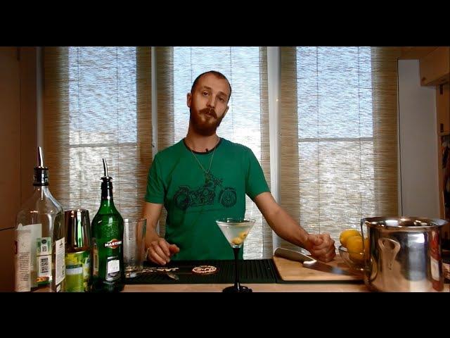 Сухой Мартини (Мартини Драй) - классический рецепт коктейля » Freewka.com - Смотреть онлайн в хорощем качестве