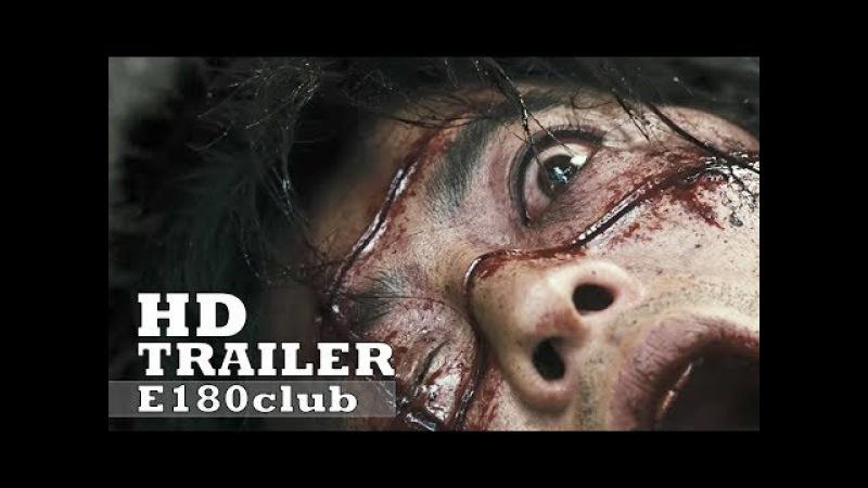 Клинок Бессмертного / Blade Of The Immortal (2017) - русский трейлер