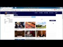 FrstBitcoinRevshare - как быстро просматривать видео.