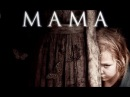 Коллекционер ужасов ( Выпуск 8 ) - МАМА