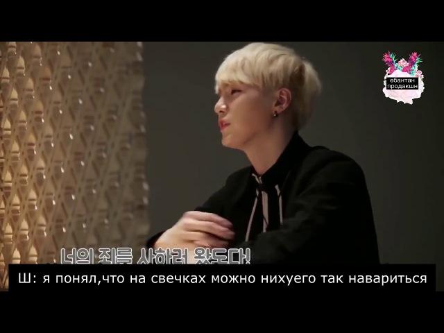 (СТЕБ САБЫ) BTS (RUN) Episod 6