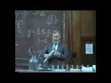 Лекция по основам Эфиродинамики. Дайнеко В.И. полная версия, часть 2