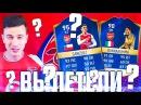 ВЫЛЕТЕЛИ из ЛИГИ ЧЕМПИОНОВ ✭ КАРЬЕРА ARSENAL ✭ FIFA 17 23