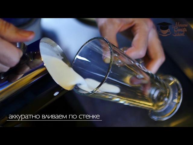 Латте. Приветливый бариста Чайкофея приготовит отменный напиток под настроение.