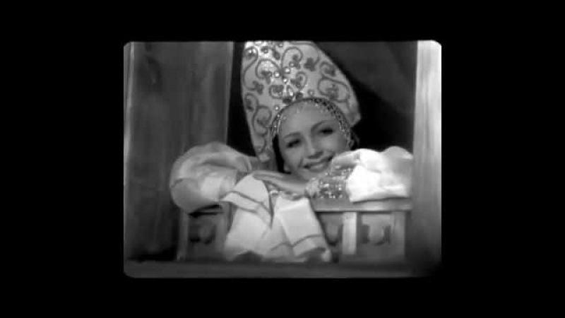 Русская плясовая Ах, Настасья, ах, Настасья, отворяй-ка ворота! - фильм Кощей Бессмертный