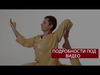 йога для начинающих в домашних условиях смотреть(Йога, мантра, Шива, медитация, саморазвитие)