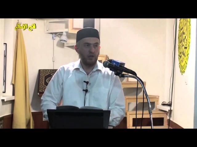 Разговор Посланника Аллаха с Иблисом - Абдулла Хаджи 2 часть