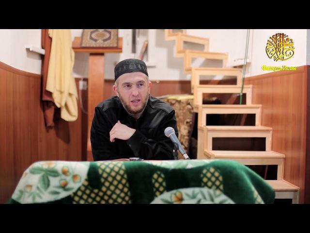 Наказание грешников / Абдуллахаджи Хидирбоков / Фатхуль Ислам