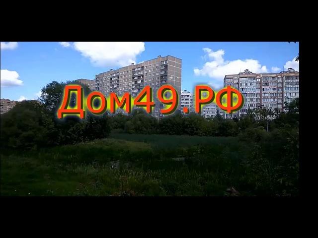 Как я отправляю жалобы и обращения в Добродел_вышка сотовой связи на 1-й Крестьян...