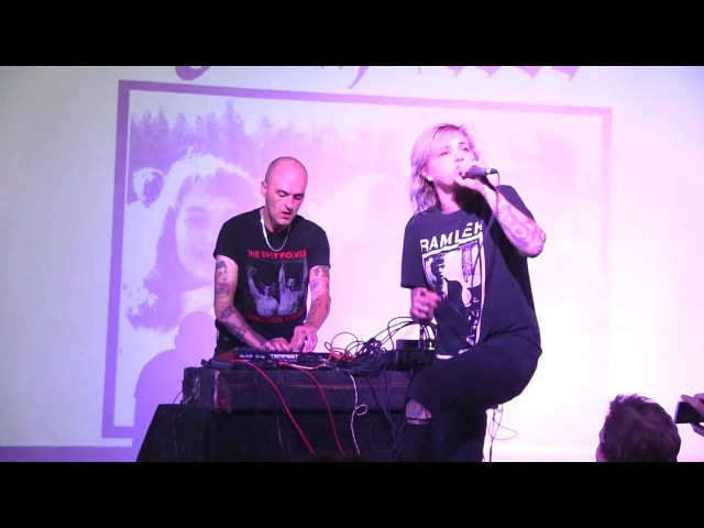 Youth Code - Carried Mask @ SHAGI Moscow 24 09 16