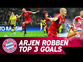 💯 🎉 100 матчей в Лиге чемпионов: 3 лучших гола Арьена Роббена!⚽🔥