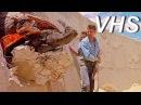 Дрожь земли 1990 ламповый трейлер VHSник