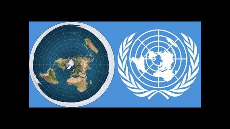 Плоская Земля как мировой заговор сокрытия правды мироустройства