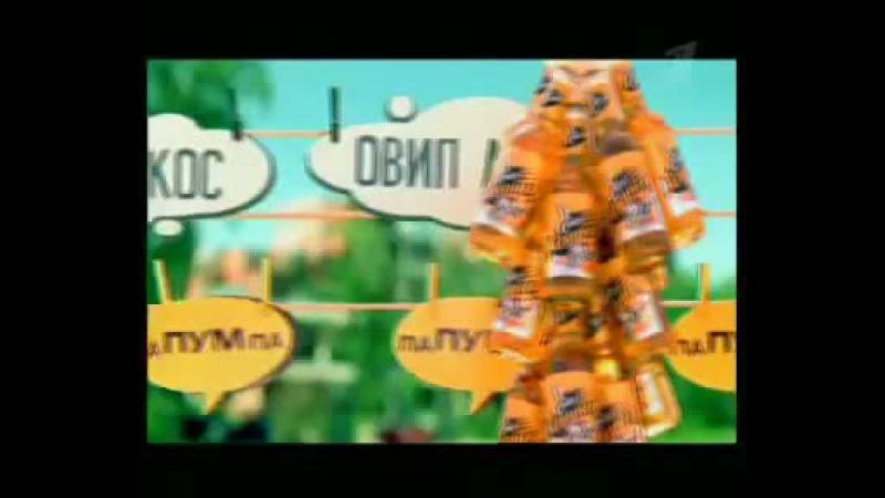 Овип Локос реклама Reverse