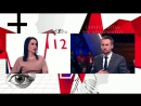 Известная телеведущая пытается отстоять свою честь Насамом деле Анонс